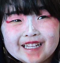 004ai_japanese.jpg