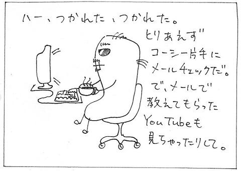 cartoon005_004ryu.jpg