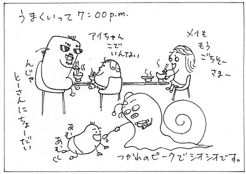 cartoon005_005dinner.jpg