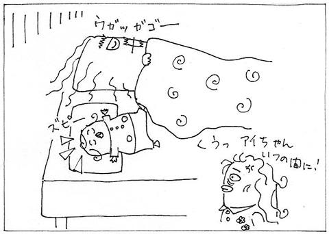 cartoon005_007invader.jpg