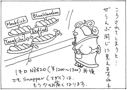 cartoon011_002fillet.jpg
