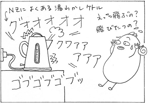 cartoon012_001jet_sound.jpg