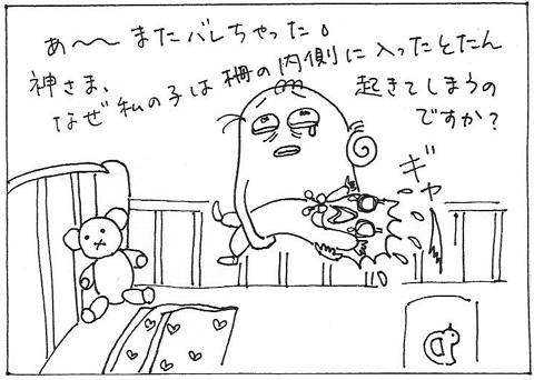 cartoon014_001fail.jpg