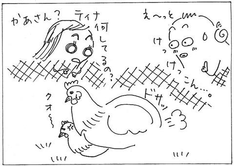 cartoon017_002mating.jpg
