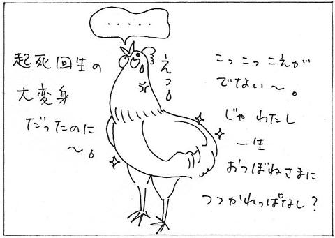 cartoon017_004silencer.jpg