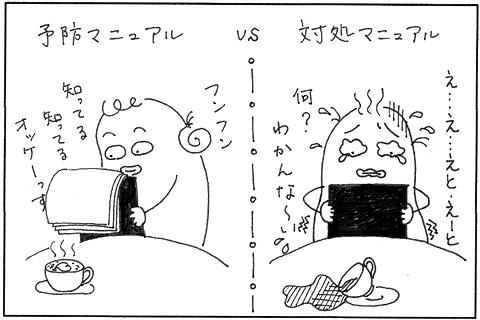 GL030_01_manual_comparison.jpg