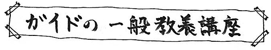 GL_GE_title01.jpg