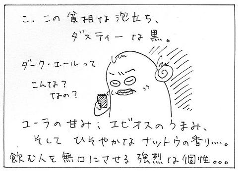 cartoon003sommlier.jpg