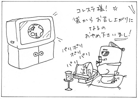 cartoon004_004tv.jpg