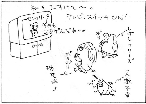 cartoon005_002tv.jpg