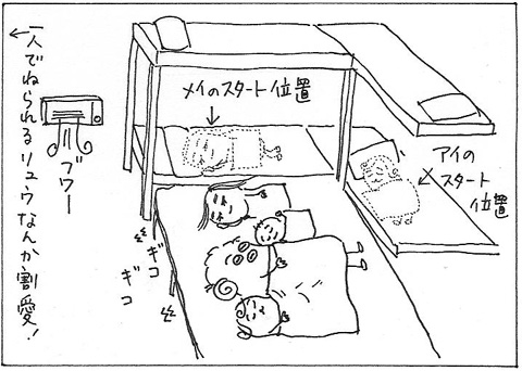 cartoon008_004chaos.jpg