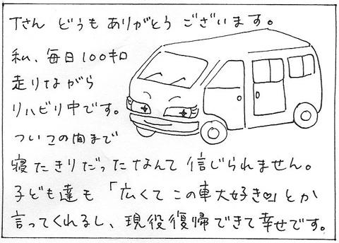 cartoon010_001t.jpg