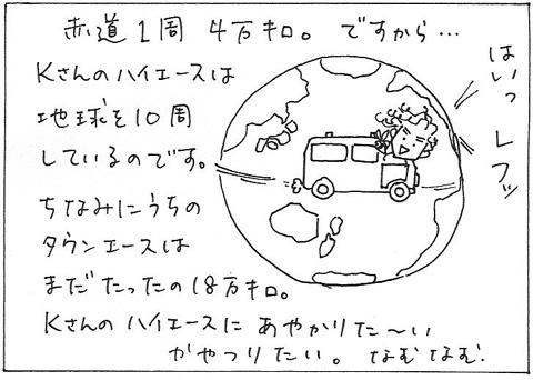 cartoon010_002k.jpg