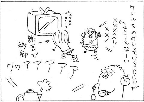 cartoon012_002too_noisy.jpg