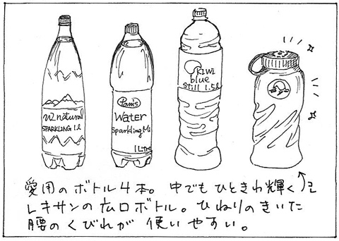 cartoon015_001bottles.jpg