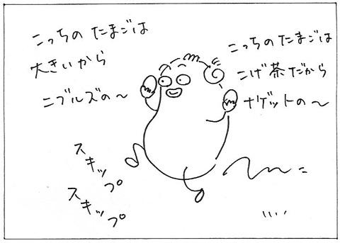 cartoon017_001eggs.jpg