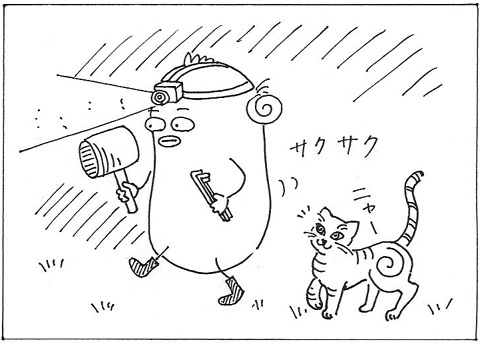 cartoon019_001ushinokoku.jpg