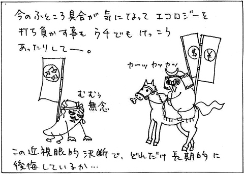 cartoon02.jpg