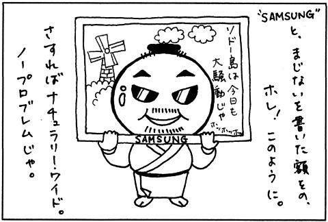 cartoon023_001thomas.jpg