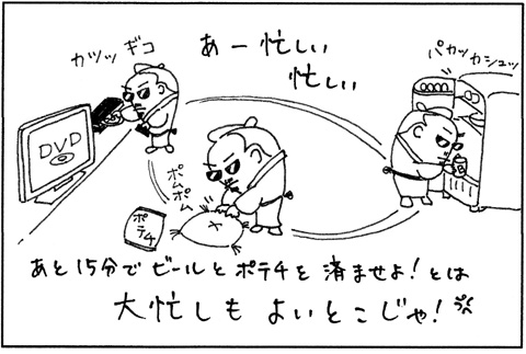 cartoon023_002couch_potato.jpg