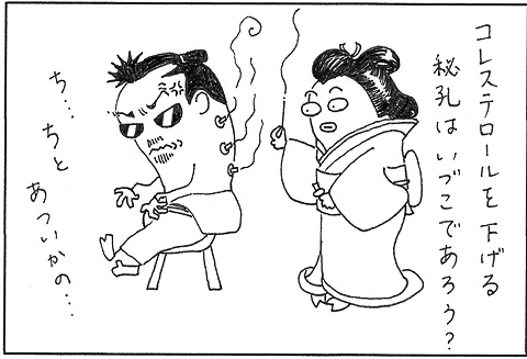 cartoon024_002okyu.jpg