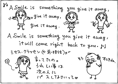 cartoon05.jpg