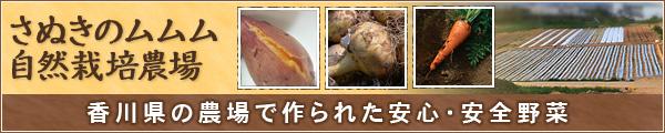 bnr_mumumu_002