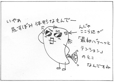 GL003_shiri.jpg