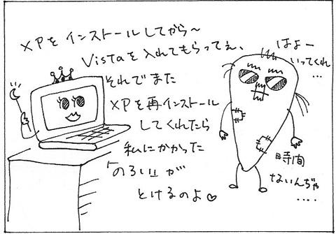 GL009_001install.jpg