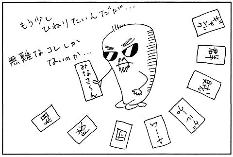GL029_01_sence_of_unity.jpg